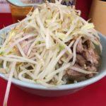 ★きょうはマシマシ、おいしくなったラーメン二郎 歌舞伎町店でガッツリ★
