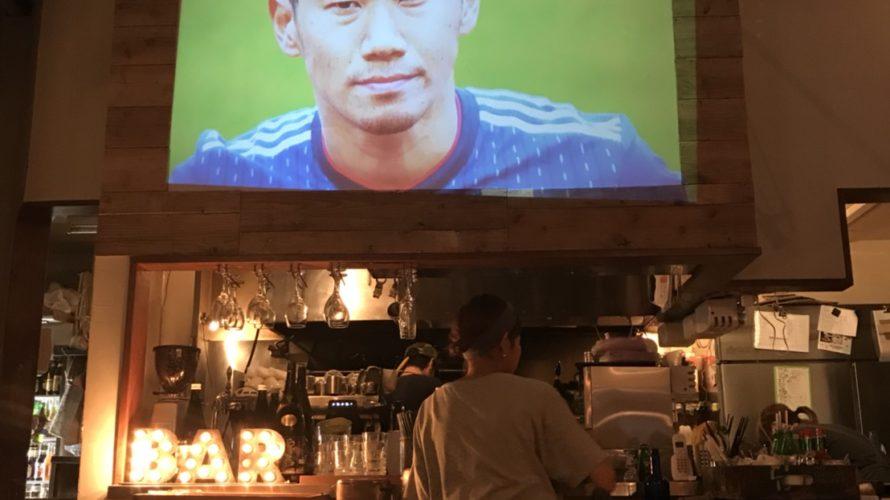 きょうは仲間とW杯観戦!@anea cafe