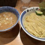 【つけ麺】つじ田 日本橋