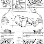 車のトランクからの脱出