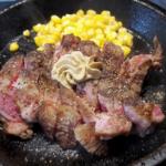 ワイルドステーキの究極ワイルドな食べ方