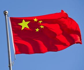 中国という国