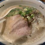 麺の坊 砦【ラーメン】