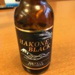 箱根BLACK