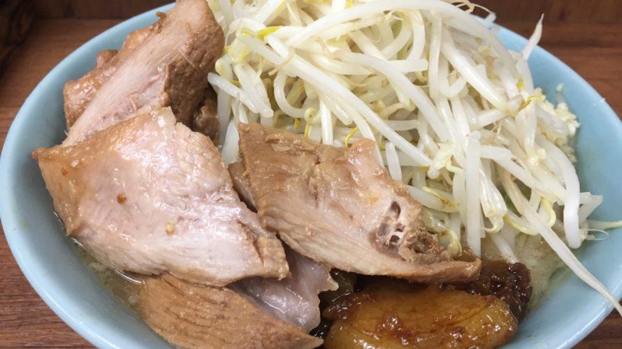 【二郎】ラーメン二郎 池袋東口店