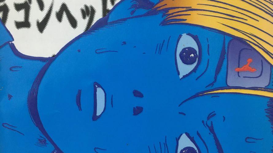 「何もわからない恐怖〜ドラゴンヘッド〜」