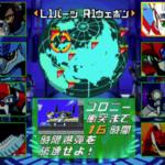 ロックマンX5