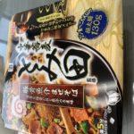 【カップ麺】とみ田