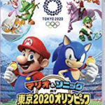 マリオ&ソニックAT 東京2020オリンピック